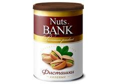 Фисташки солёные Nuts Bank, 175г