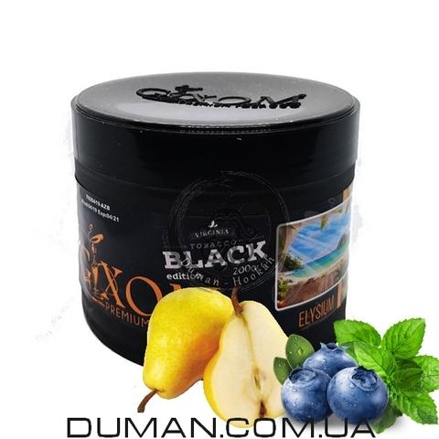 Табак Gixom Black Elysium (Гиксом Элизиум)