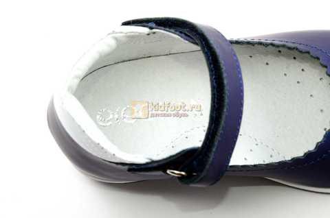 Туфли ELEGAMI (Элегами) из натуральной кожи для девочек, цвет темно синий металлик, артикул 7-805761502. Изображение 13 из 13.