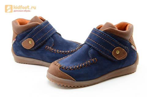 Ботинки для мальчиков кожаные Лель (LEL) на липучке, цвет синий. Изображение 10 из 16.