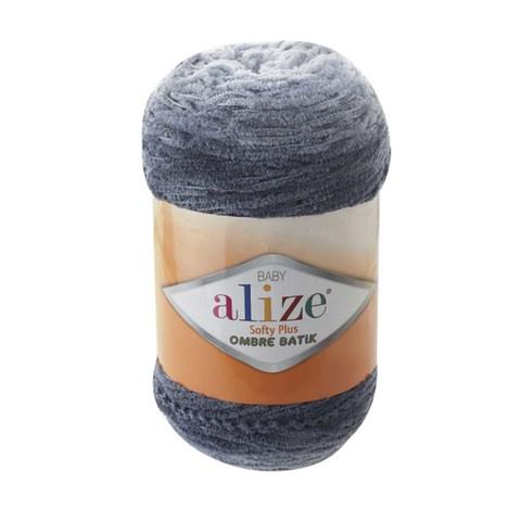 Купить Пряжа Alize Softy Plus Ombre Batik Цвет 7288 Серый | Интернет-магазин пряжи «Пряха»