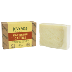 Натуральное мыло ручной работы Кастилия 100g, ТМ Levrana