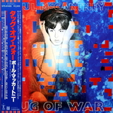 Paul McCartney / Tug Of War (LP)