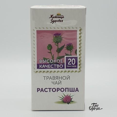 Травяной чай Расторопша ЖИТНИЦА ЗДОРОВЬЯ, 20 пакетиков