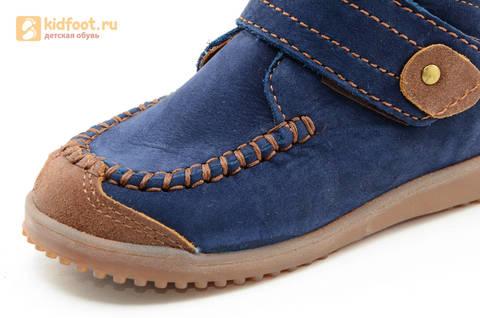 Ботинки для мальчиков кожаные Лель (LEL) на липучке, цвет синий. Изображение 13 из 16.