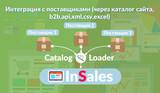 Data.catalogloader