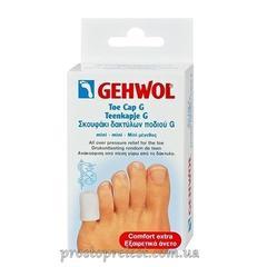 Gehwol G колпачок на палец маленький