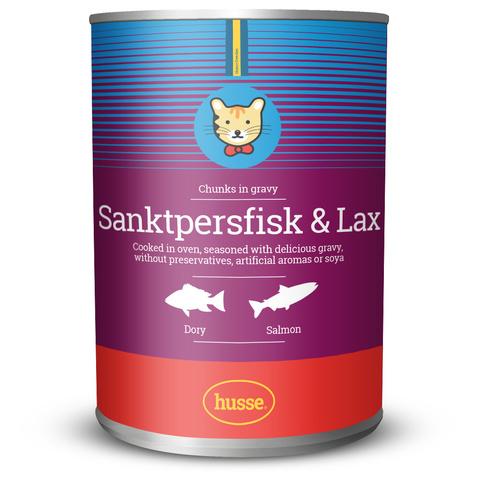 Консервы для взрослых кошек солнечник и лосось: 400 гр