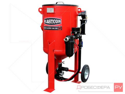 Абразивоструйная установка BLASTCOR®-BM 100 RC