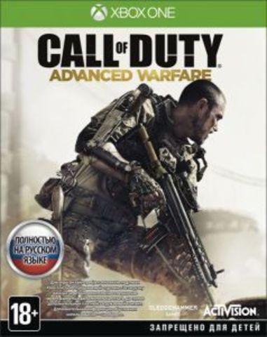 Xbox One Call of Duty: Advanced Warfare. Day Zero Edition (русская версия)