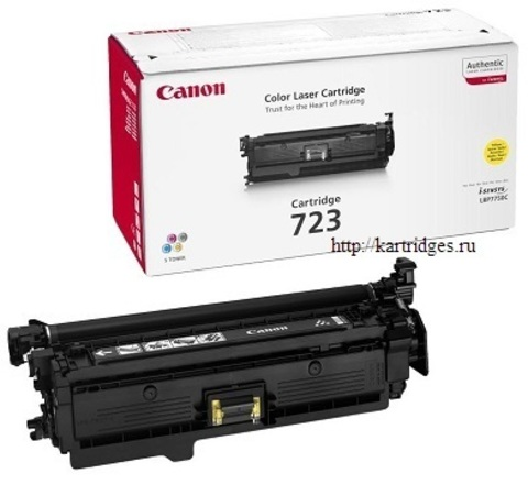 Картридж Canon Cartridge 723 Y / 2641B002