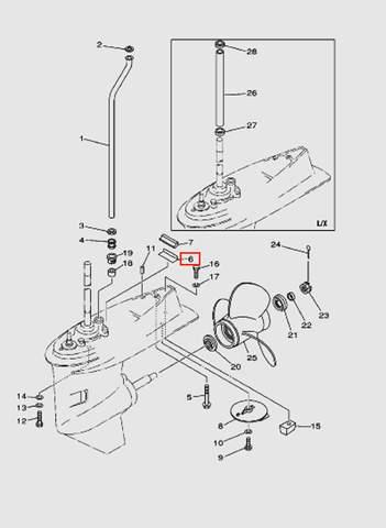 Демпфер для лодочного мотора T40 Sea-PRO (24-6)