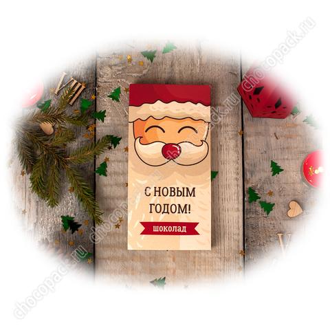 Упаковка для шоколадной плитки 100 г. НГ