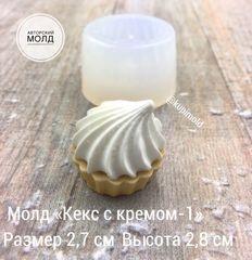 Молд «Кекс с кремом-1»