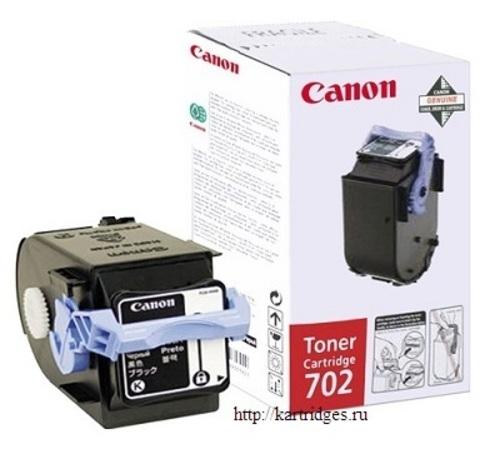 Картридж Canon Cartridge 702 BK / 9645A004
