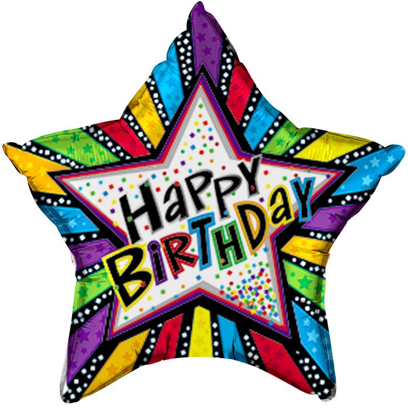 Приветствия, картинки со звездами с днем рождения
