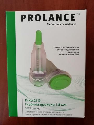 Ланцет Prolance Normal Flow (зелёный) 1,8 мм, 21G для капиллярного забора крови №200 (упаковка 200 шт)