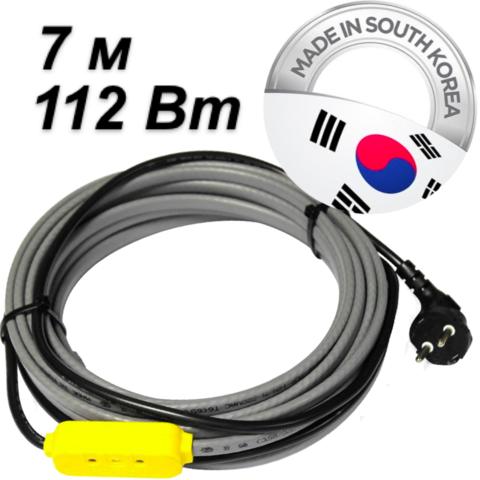 Комплект для обогрева трубопровода (7м-112 Вт). Ю.Корея. EK-07
