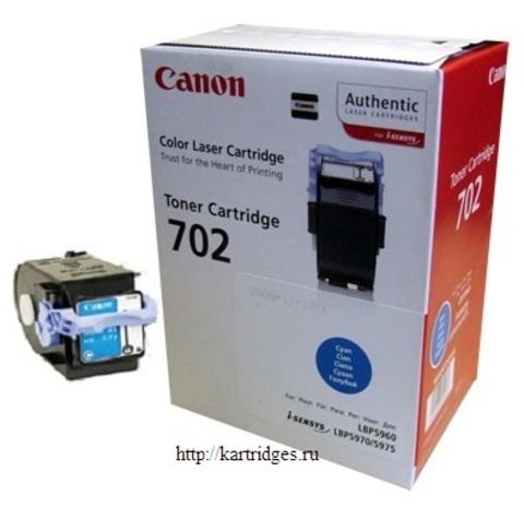 Картридж Canon Cartridge 702 C / 9644A004