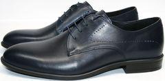 Мужские туфли кожаные Икос 3360-4.