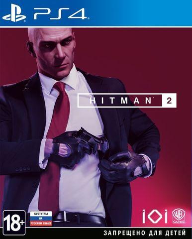 PS4 Hitman 2 (русские субтитры)