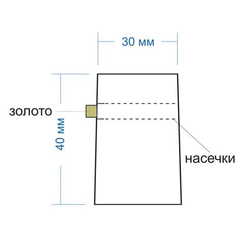 Термоколпачки прозрачные, 10 шт