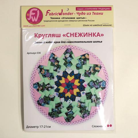 Набор для шитья КРУГЛЯШ СНЕЖИНКА 036