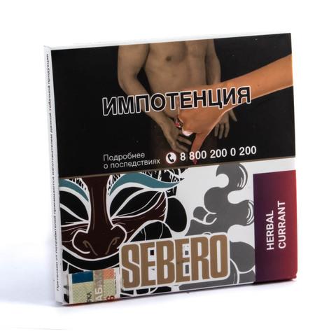 Табак Sebero Herbal Currant (Ревень-Смородина) 40 г