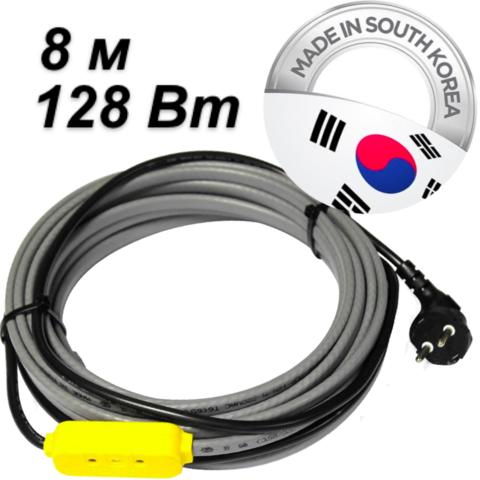 Комплект для обогрева трубопровода (8м-128 Вт). Ю.Корея. EK-08
