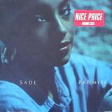 Sade / Promise (LP)