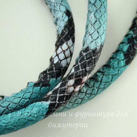 """Шнур (искусств. кожа), 6 мм, """"Змея"""", цвет - голубой с золотом, примерно 1 м"""