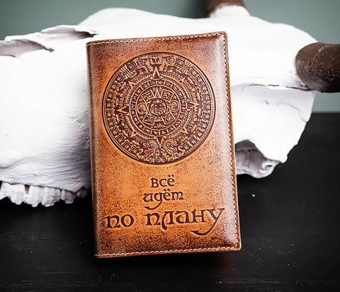 Ежедневник «Все идет по плану» в обложке из натуральной кожи (А6)