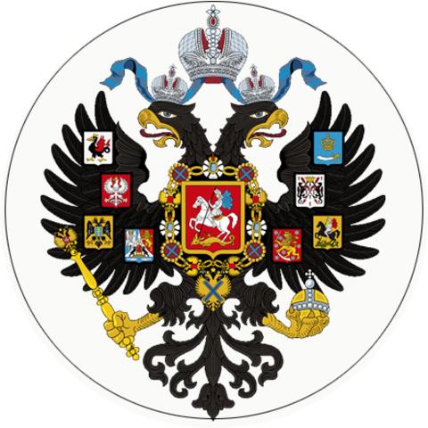 """Значок закатной """"Герб Российской Империи"""""""