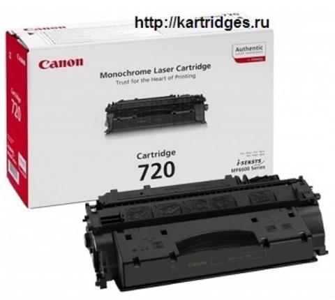Картридж Canon Cartridge 720 / 2617B002