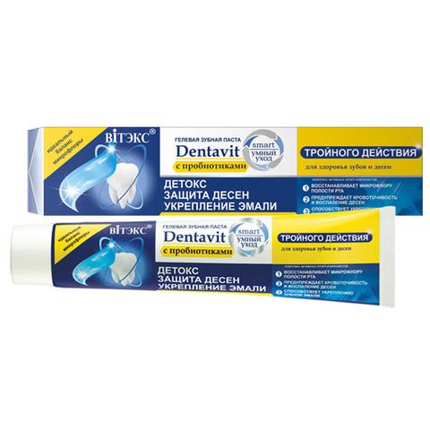 Витэкс Dentavit Smart Гелевая зубная паста с пробиотиками 85г