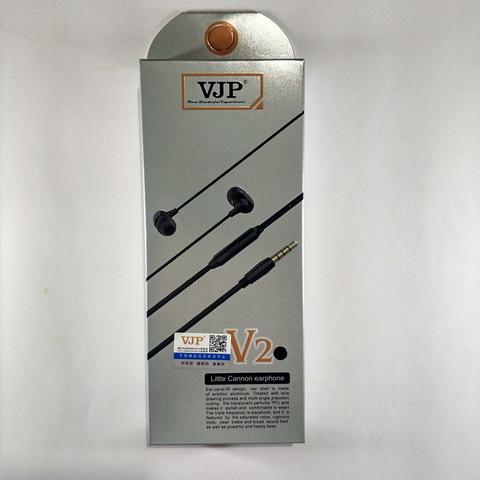 Гарнитура вакуумная VJP V2, soft touch, black