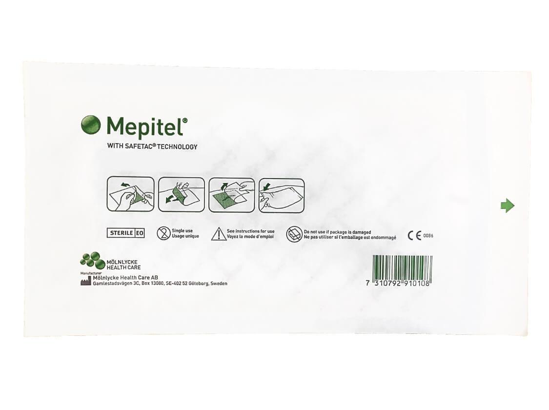 Мепитель (Mepitel) 7,5х10 см, 10 шт в упаковке