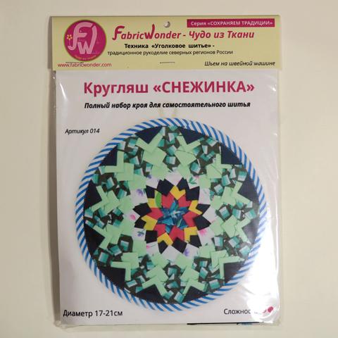 Набор для шитья КРУГЛЯШ СНЕЖИНКА 014