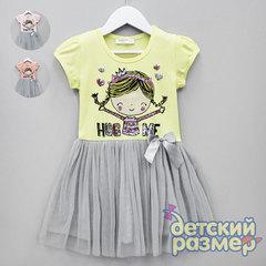 Платье (пайетки, бантик, сетка)