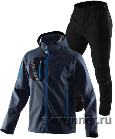 Лыжный утепленный костюм 8848 Altitude Ignite Noname Perfomance мужской