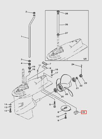 Анод для лодочного мотора T40 Sea-PRO (24-15)