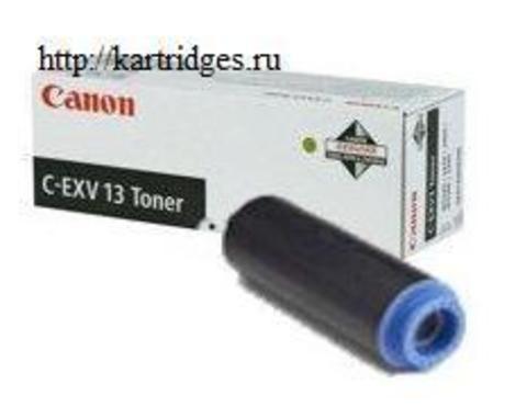 Картридж Canon C-EXV13 / GPR-17