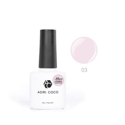 Гель-лак ADRICOCO Allure сream №03 камуфлирующий светло-розовый (8 мл.)
