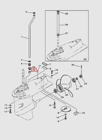 Демпфер водяной трубки для лодочного мотора T40 Sea-PRO (24-18)