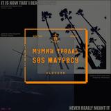 Мумий Тролль / SOS Матросу (Deluxe Edition)(CD)