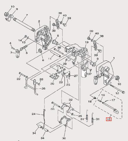 Штырь ограничения угла наклона для лодочного мотора F9,9 Sea-PRO (21-15)