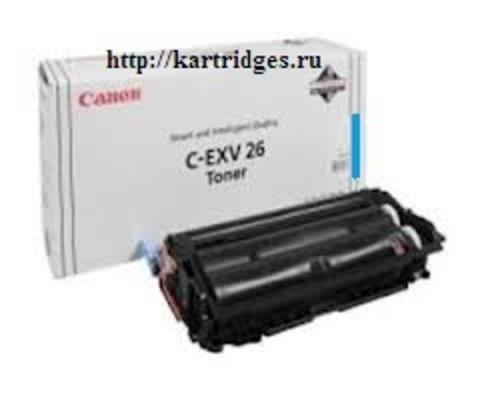 Картридж Canon C-EXV26C / 1659B006 (C-EXV-26C, C-EXV26)