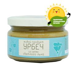 Урбеч из семян светлого льна, 225 гр. (Живой продукт)