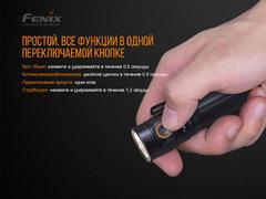 Фонарь Fenix E30R 1600 lm, аккумуляторный