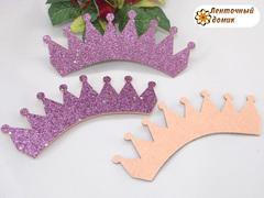 Корона классическая розово-сиреневая